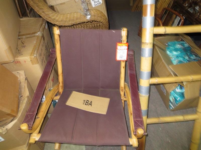 same baiduri chair